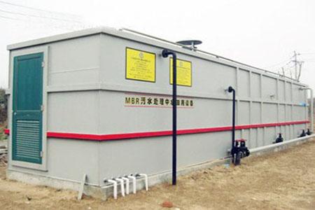 MBR污水处理