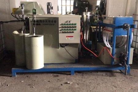 超声波清洗废水处理设备