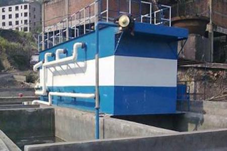 煤矿污水处理方案