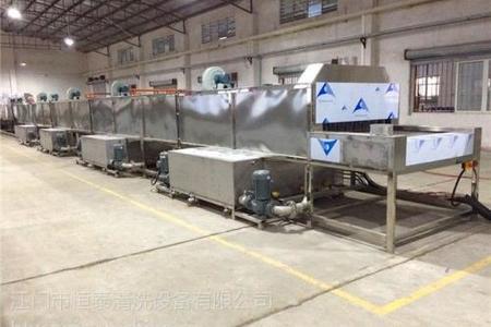 超声波清洗酸洗废水处理设备